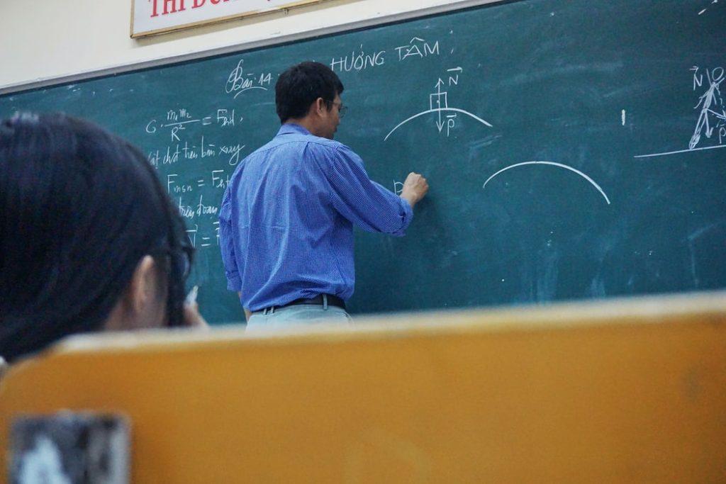 高校数学の2020年以降の履修